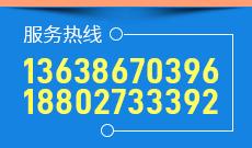 武汉围挡厂家电话